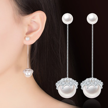 Long Chain Tassel Simlated Pearl Drop Earrings For Women Wedding Jewelry Fashion Earrings girl Pendant Earring Brincos Bijoux fake pearl chain tassel drop earrings