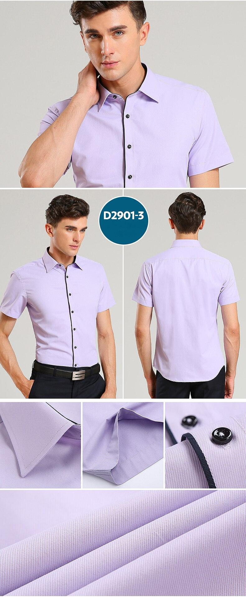 Без нагрудного кармана летние с коротким рукавом Саржевые деловые мужские вечерние рубашки облегающие мягкие удобные