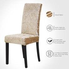 Capas de cadeira elastano cor sólida mesa assento protetor slipcovers para hotel banquete casamento universal tamanho 1pc