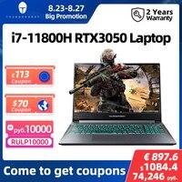 911MT-ordenador portátil para videojuegos RTX3050, Intel Core i7 11th Gen 11800H, 15,6