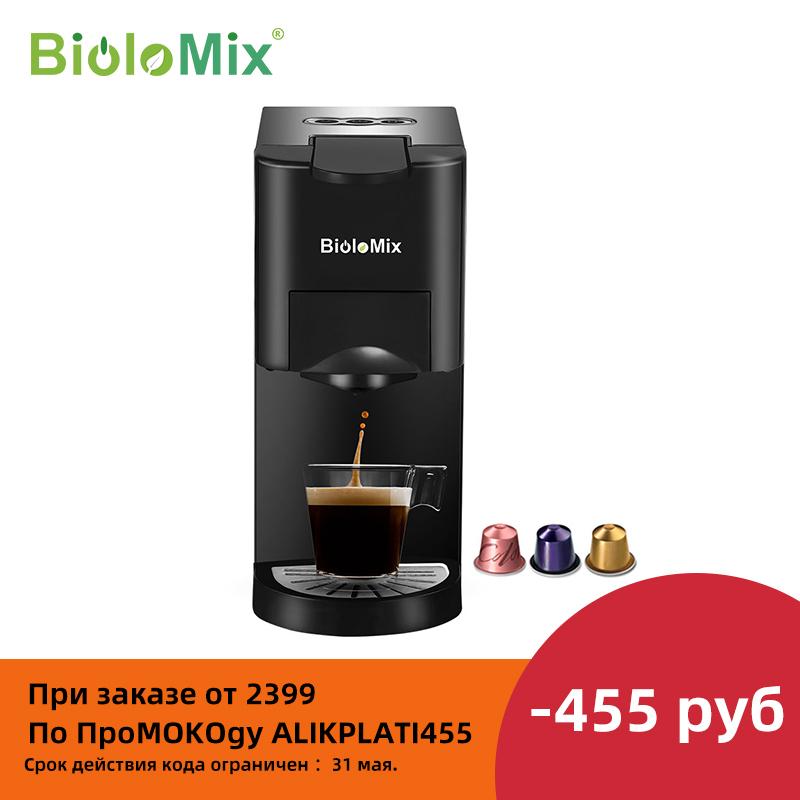 BioloMix 3 in 1 Espresso Coffee Machine 19Bar 1450W Multiple Capsule Coffee Maker Fit Nespresso,Dolce Gusto and Coffee Powder