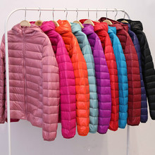 Brand Woman Spring Padded Warm Coat Ultra Light Duck Down Pa