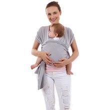 Anneau de porte bébé pour nouveau né, doux, enveloppant à écharpe pour bébé respirant, siège hipster, couverture dallaitement confortable