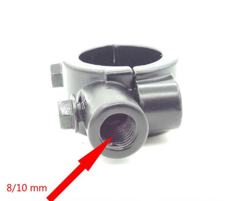 Soporte de montaje de espejo retrovisor de bicicleta de 8/10mm pinza con espejo lateral eléctrica para bicicleta