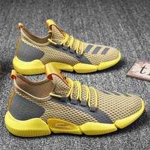 Novo estilo sapatos masculinos estilo coreano na moda esportes e lazer malha moda verão respirável sapatos na moda
