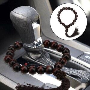LEEPEE Car Gear Shift Decorati