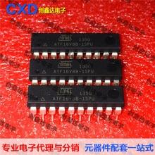 5 шт./лот ATF16V8B-15PU EE PLD IC