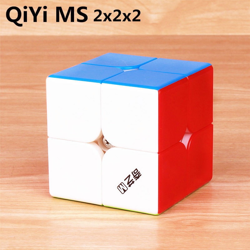 qiyi ms series 2x2x2 3x3x3 4x4x4 5x5x5 magnetic speed magic cube stickerless professional magnets 2x2 3x3 4x4 5x5 puzzle cubes 9