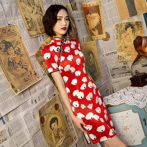 Image 2 - SHENG COCO Chi Pao nowoczesne Cheongsam czerwony biały Chi Pao Daily Short chińskie wesele sukienka ubrania Vintage jedwabiu Qipao nowy rok