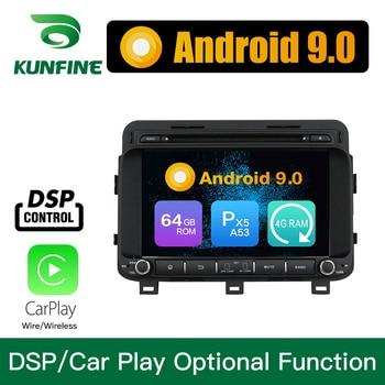 Android 9.0 Octa Core 4GB RAM 64GB ROM Car DVD GPS Navigation Multimedia Player Car Stereo for Kia K5 Optima 2014 Headunit Raido