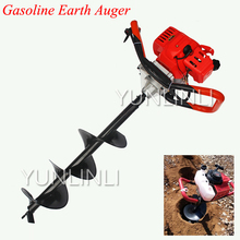 52CC Gasoline Earth Auger With 8cm Drilling Head High Power Two Stroke Gasoline Hole Drilling Machine For Garden Tools dle120 gasoline engine 120cc two cylinder two stroke