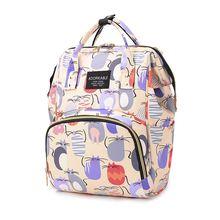 Многофункциональная Детская сумка для подгузников с теплоизоляцией