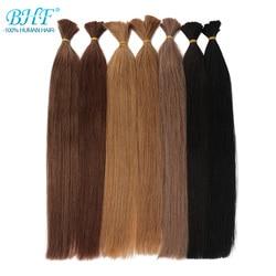 BHF, не уток, человеческие волосы, оптом, машина, сделано Remy, бразильские прямые человеческие плетенные волосы, оптом, 100 г/шт.