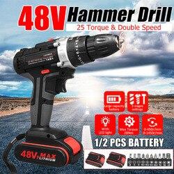 Nouvellement 48V électrique marteau perceuse sans fil perceuse outil de travail du bois Rechargeable forets à bois XSD88