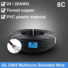 High Quality 2464 24AWG 22AWG 8 Core Flexible Shield Cable Chain for CNC Machine Wire