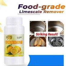 Пищевой лимонный пятновыводитель Ultimate мгновенный очиститель известкового налета