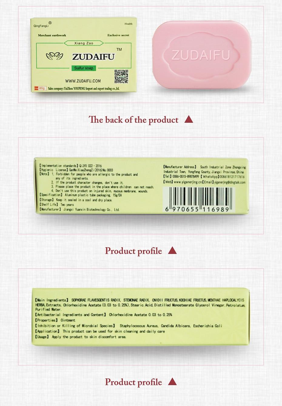 80 г сера мыло кожа состояния угри псориаз себорея экзема анти грибок ванна здоровое мыло экзема зудайфу мыло T12C121