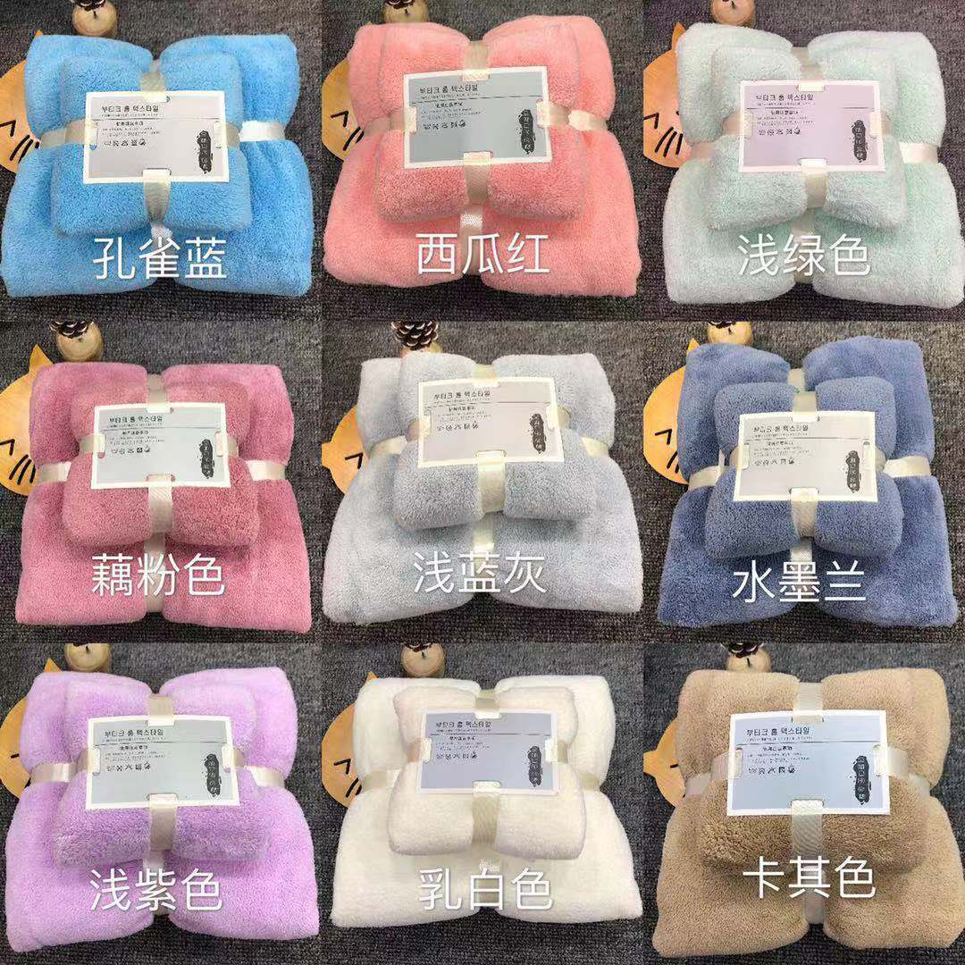 Online Celebrity Towel Bath Towel Set Than Cotton Water-Absorbing Face Wash Thick Not Shed Coral Velvet Beauty Salon Men And Wom