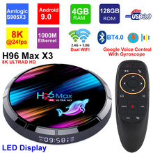 H96 MAX X3 8K Android 9.0 Smart TV BOX Amlogic S905X3 4GB RAM 128GB 5G Wifi 1000M Ethernet BT4.0 USB3.0 H.265 HDR 8K Set Top Box