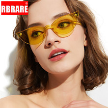 RBRARE Modis One-piece Sunglasses Women  Vintage Cat Eye Sun Glasses Candy Color Transparent Okulary Shopping Vacation Oculos