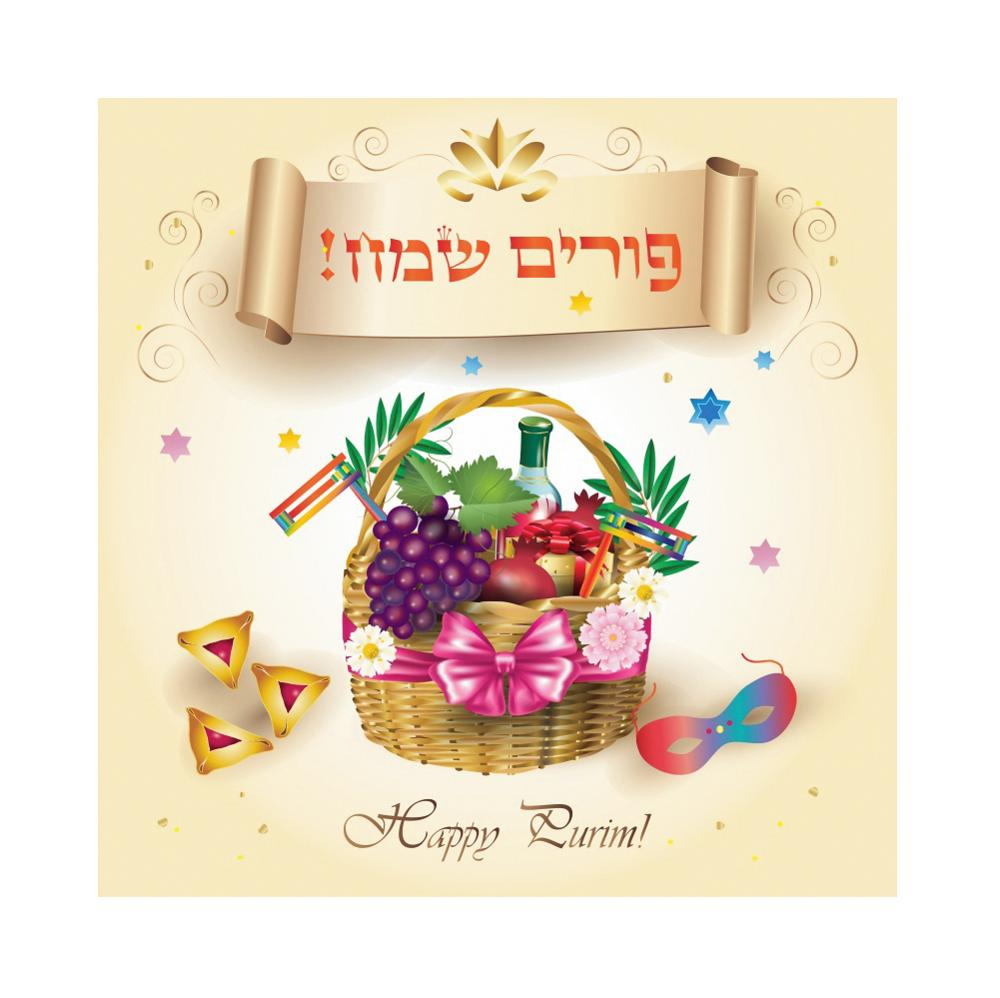Image result for Happy purim