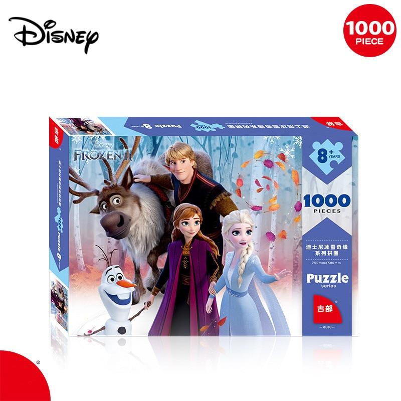 Disney Frozen 2 Jigsaw Decompression Adult Paper Puzzle 1000 Pieces Difficult Plane Puzzle