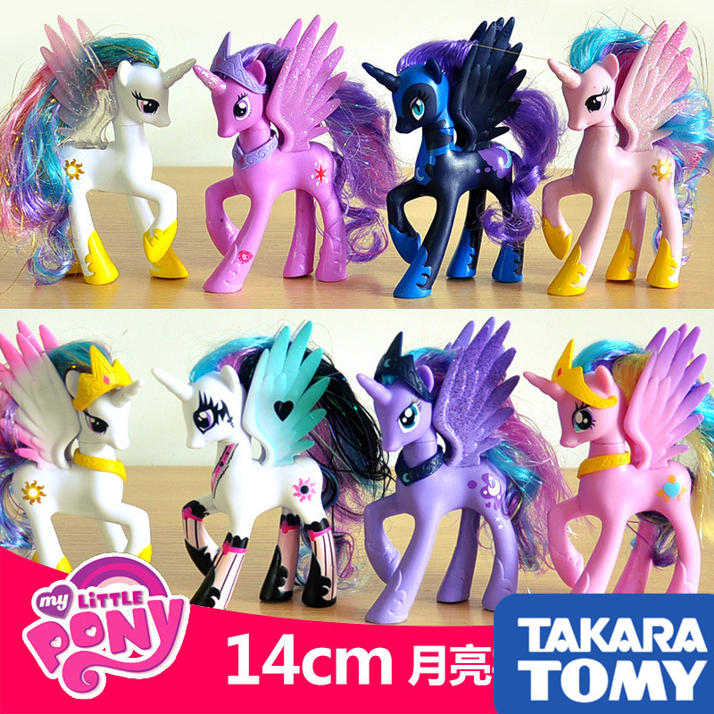 Unicorn Rainbow <font><b>Horse</b></font> My Little <font><b>Horse</b></font> Cute Anime Cartoon Animal Pets Fairy Doll Action <font><b>Figure</b></font> <font><b>Models</b></font> Birthday <font><b>Toys</b></font> For Children image