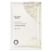 אורז פנים מסכת לחות פנים פנים מסכת טרי נגד אקנה צמח תמצית שמן בקרת לחות גיליון פנים מסכות