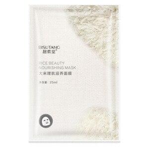 Image 1 - Рисовая маска для лица увлажняющая маска для лица свежая маска против акне растительный экстракт контроль масла увлажняющие маски для лица