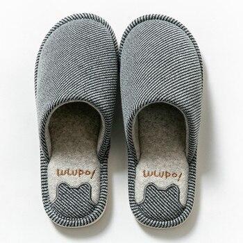 Mens Stripe Print Slippers