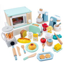 Children's Wooden Kitchen Play House Toy Set Toaster Soymilk Machine Baking Machine Simulation Kit Game Mixer Role Toy