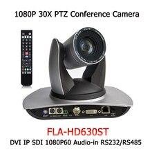 ארוך מרחק 1080p PTZ ועידת וידאו מצלמה IP SDI DVI 30x מצלמה H.265/H.264 עבור Youtube שידור vMix
