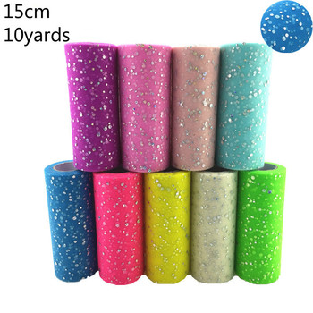 Tulle Roll 10 Yards 15cm Glitter Sequin  Tutu Fabric Wedding Decoration Organza Laser DIY Crafts Birthday Party Supplies White - discount item  31% OFF Festive & Party Supplies