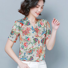 Korean Silk Shirt Women Satin Blouses Tops Plus Size Woman Embroidery Floral V-neck Blouses Top Blusas Mujer De Moda 2020 4XL
