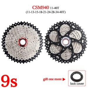 Image 3 - BOLANY Cassette de bicicleta de montaña 8s, 9s, 10s, 11 velocidades, piezas de bicicleta de montaña, Piñón 11 40/42/46/50T, desviador compatible con Shimano/SRAM