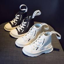 Детская обувь для девочек спортивная обувь; Модная одежда мальчиков;