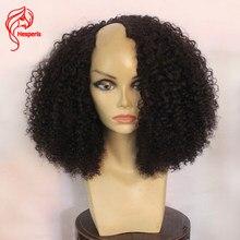 Hesperis 250 Density Afro Kinky Curl Human Hair Wigs 1x4 Opening Brazilian Remy U Part Wigs Kinky Curly Short Human Hair Wigs