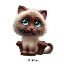 Pegatina reflectante 3D de 15x18CM para coche, pegatina de gatito con personalidad divertida, para arañazos
