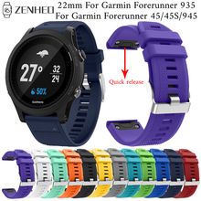 цена 22mm replacement strap For Garmin Forerunner 935 Quick release silicone band For Garmin Forerunner 45/45S/945 Smart Watch band онлайн в 2017 году