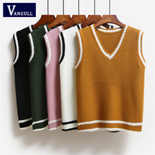 Vangull V-Neck Spliced Knitted Vest Women Casual Loose Pullover Sweater 2020 Spring Autumn New Solid Basic Sleeveless Tank Tops
