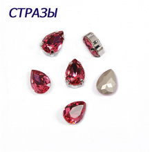 CTPA3bI 4320 Drop Shape Rose Color Beads Glass Rhinestones For Jewelry Bracelet Dress Making Arts Crafts DIY Garments Strass