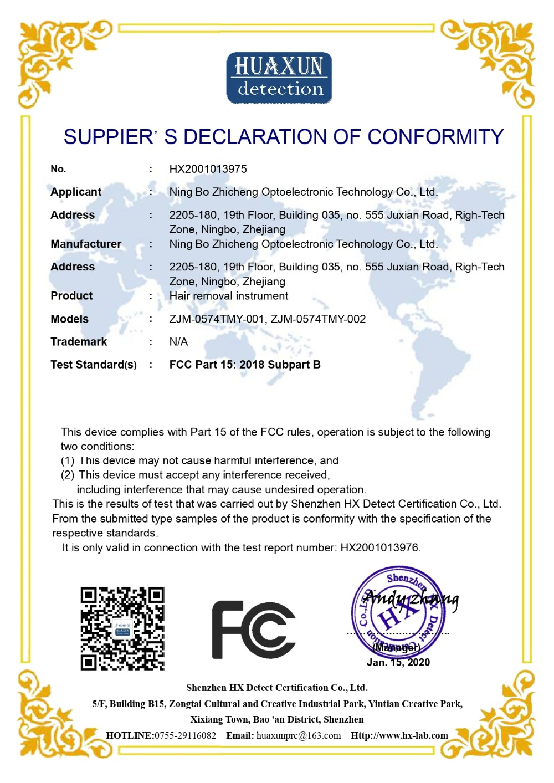 03 FCC-SDOC 证书 _page-0001