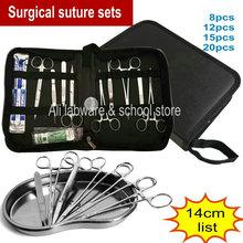 7/12/15/20 Stks/set 14Cm Chirurgische Hechtdraad Gereedschap Debridement Pak Werking Training Kit Voor Medische studenten