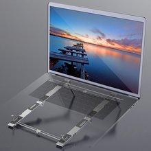 Портативная подставка для ноутбука Складная Подставка Компьютерные