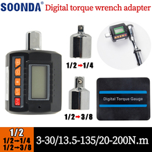 Digitale torque wrench adapter Elektronische drehmoment meter für fahrrad auto reparatur Mechanische wartung Adjustable1 2 1 4 3 8 cheap SOONDA CN (Herkunft) 200N