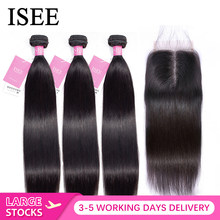 Straight Hair Bundles With Closure Malaysian Human Hair Bundles With Frontal Remy ISEE HAIR Bundles Straight Hair With Closure(China)