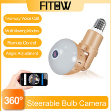 Taida 1080P HD 360° Panoramic Wireless Ip Lamp Security Camera Fisheye Night Vision Bulb CCTV Surveillance Camera