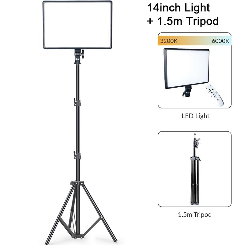 14inch Light 1.5m