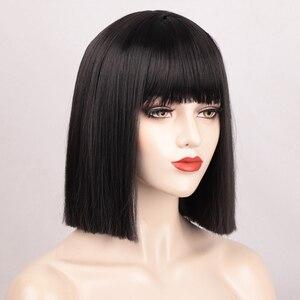 Парики Aisibeauty короткие прямые для женщин, синтетические Натуральные Искусственные волосы со средним разделением, голубые/красные