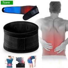 1Pcs Adjustable Tourmaline Self heating Magnetic Therapy Waist Support Belt Lumbar Back Waist Brace Double Band Health Care